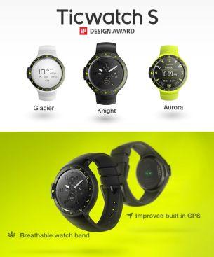 Ticwatch S Colours