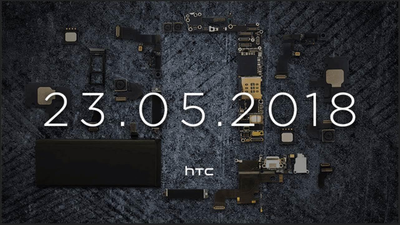 HTC U12 gets an official launch date