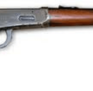 Winchester Repeating Arms – History