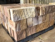 Ranch split block from Aussietecture stone supplier factory, made from sandstone