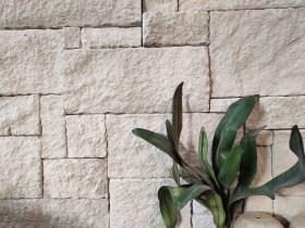 White sandstone wall cladding