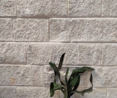 Aussietecture kirra white wall cladding stone, split surface sandstone