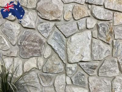 Jiemba irregular walling
