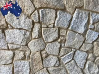 Banded irregular sandstone cladding