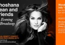 Watch the SHOSHANA BEAN AND FRIENDS fundraiser concert now!
