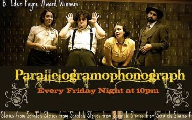PGraph Presents Parallelogramophonograph and Rachel & Dave