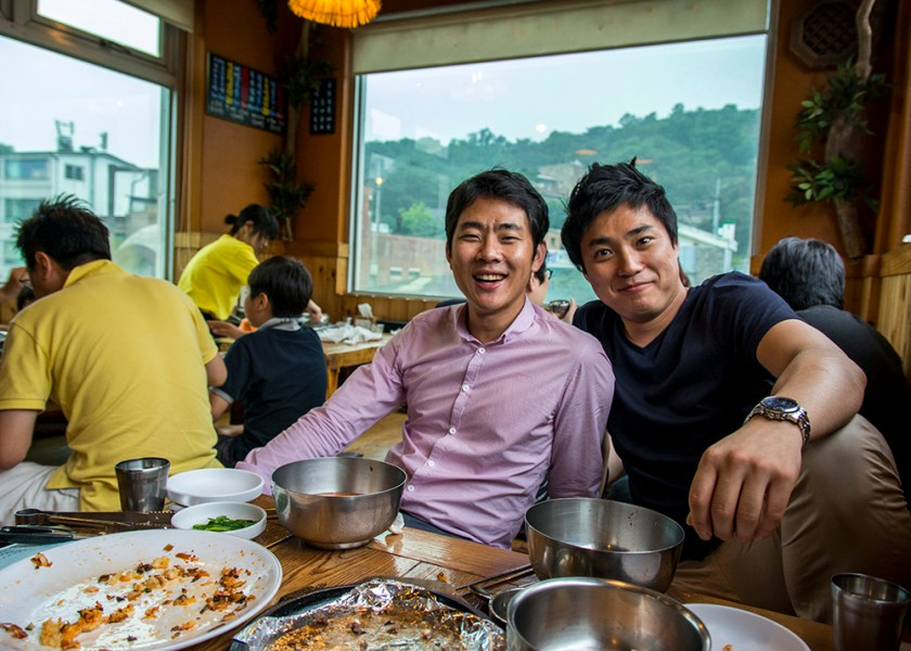Eom and Jeong
