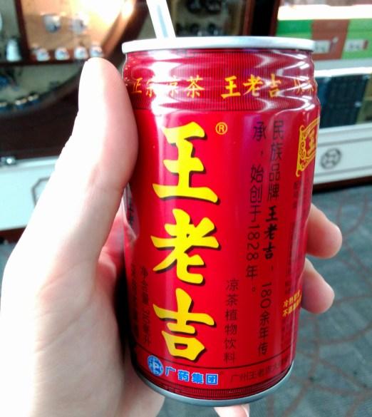 A very sweet tea drink