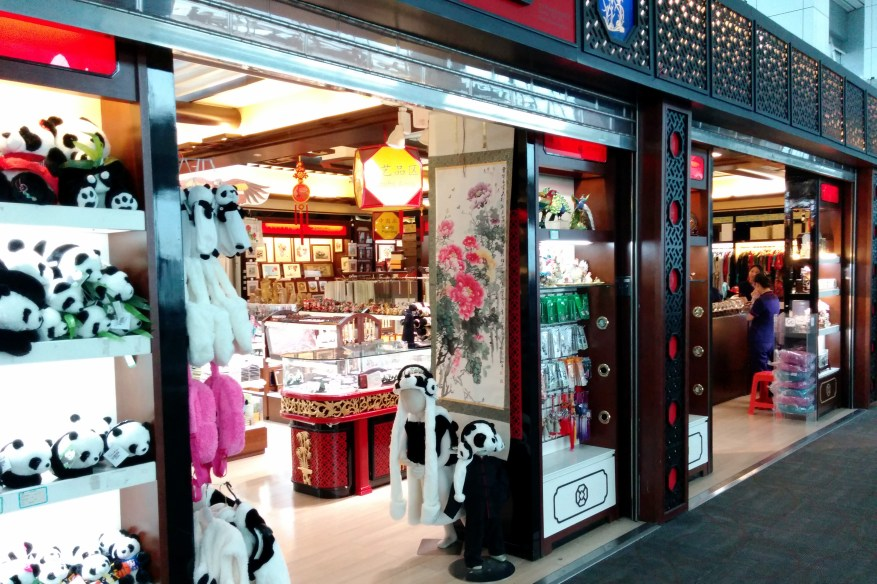 Chinese Curio shop at the airport