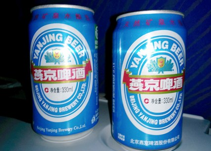 More Chinese Beers