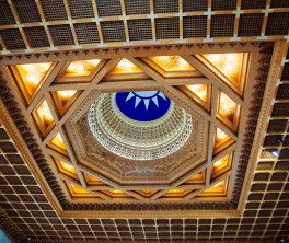 The ceiling of the Chiang Kai Shek Memorial Hall