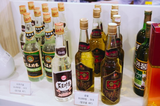North Korean Liquor