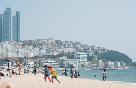 Hauendae Beach