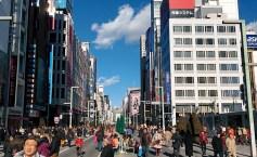 Ginza St