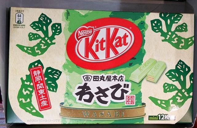Green Tea Kitkats