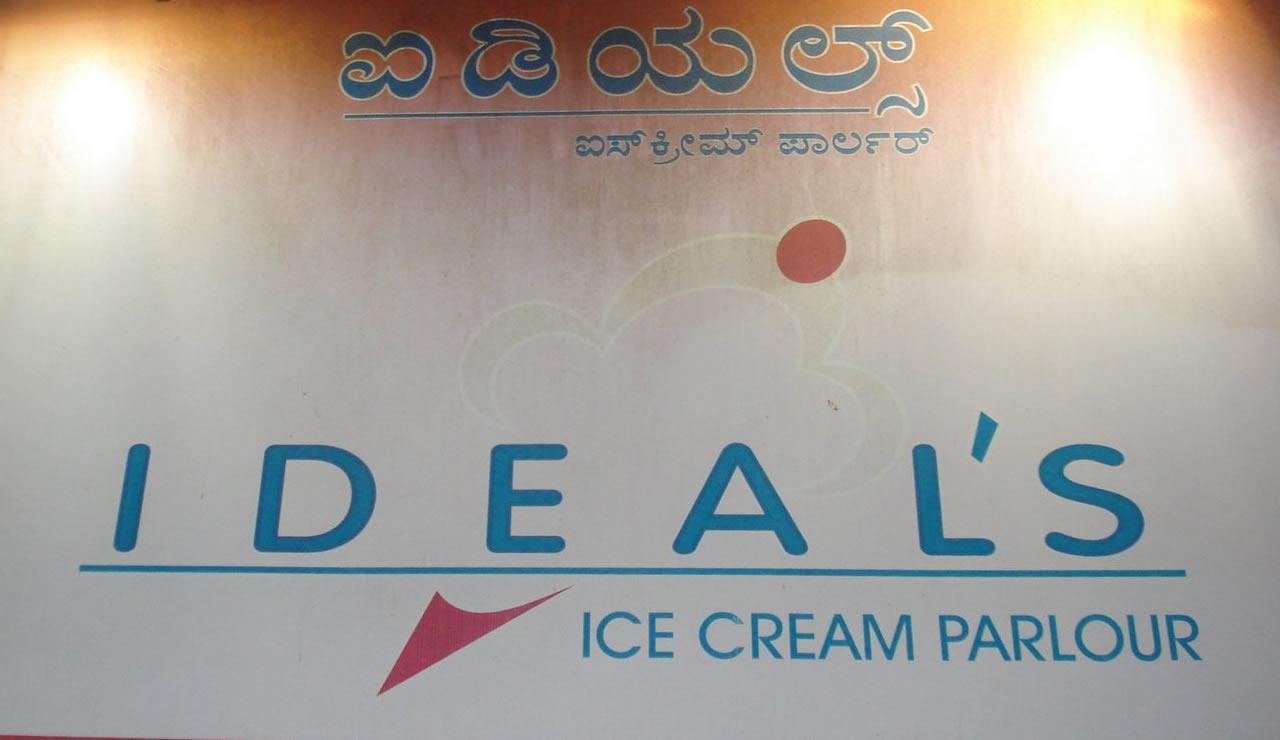 Ideals ice cream parlour