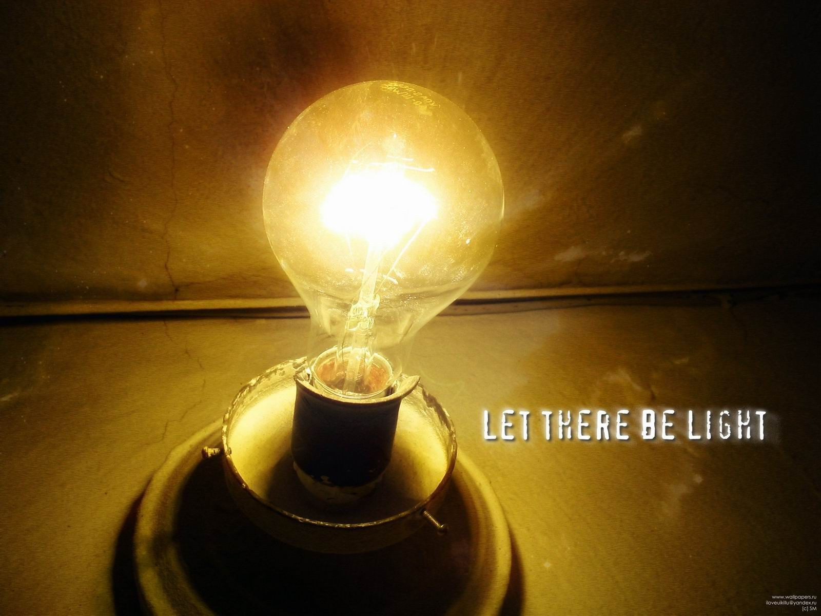 Poem about light  An inspiration from P4 Science Energy
