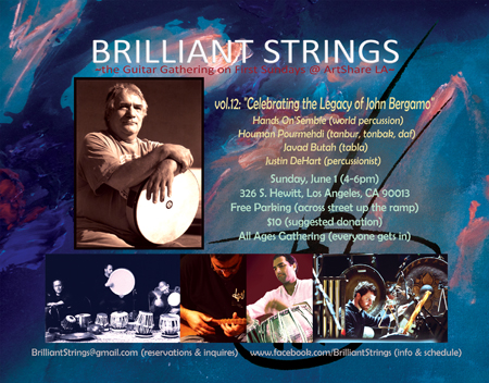 brilliant strings flyer 450
