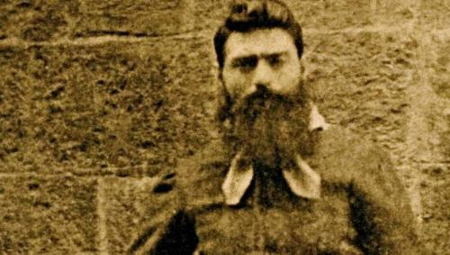 Ned Kelly of North East Victoria