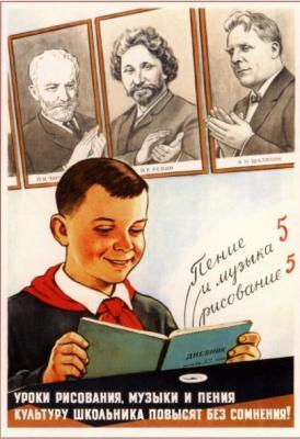 Soviet school propaganda