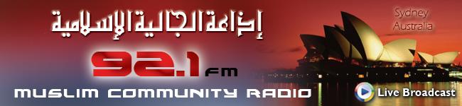 Muslim Radio