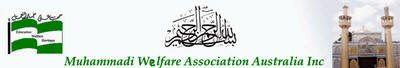 Muhammadi Welfare Association of Australia