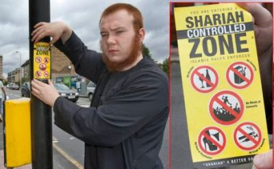 Sharia Free Penrith