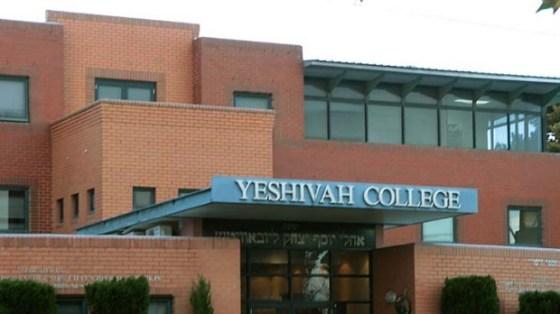 Yeshivah College, orthodox Jewish pedophile