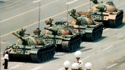 Tiananmen Square crowd control