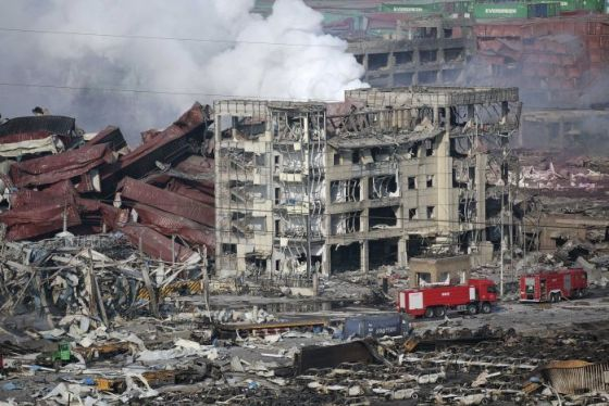 Tianjin World Class Safety
