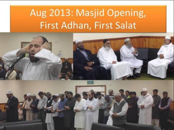 Saarban Islamic Journey