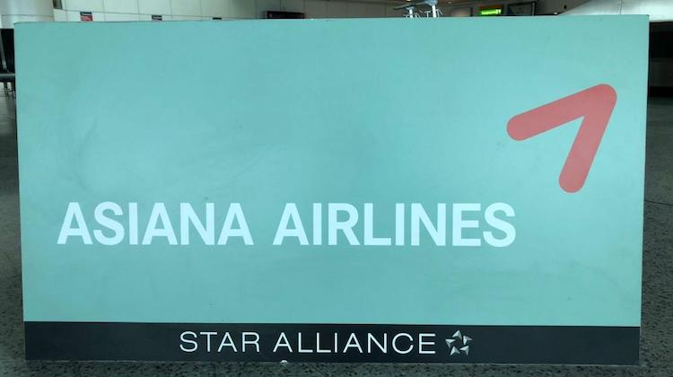 Asiana Airlines sign previously used in London Heathrow Terminal 1. (CA Global Partners)