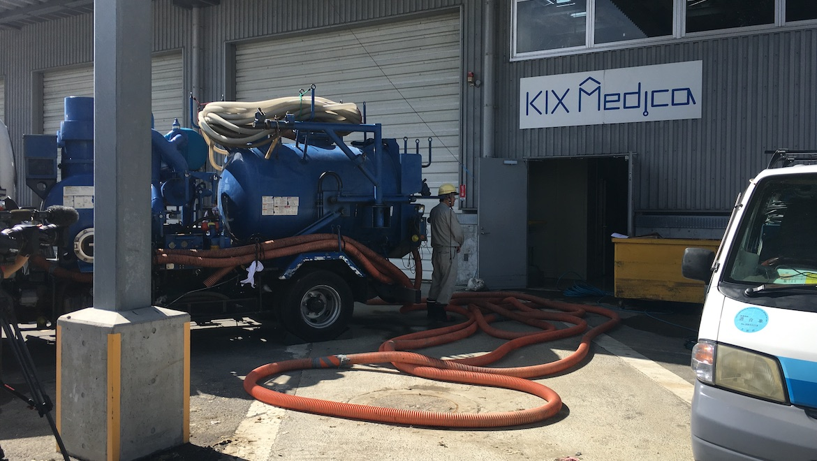 KIX Medica, the airport's temperature-controlled pharmaceutical warehouse, was flooded. (Kansai Airports)