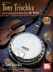 trischka-for-banjo