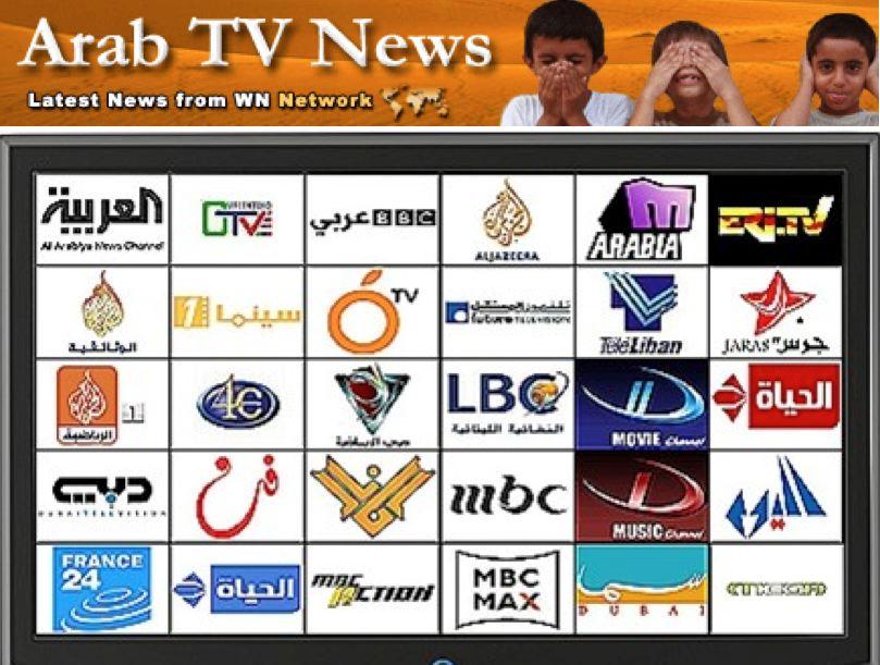 shaaban arab tv and