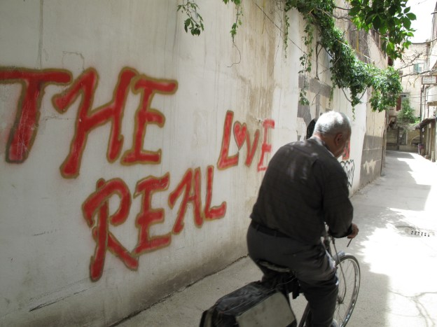The Real Love Old City Damascus