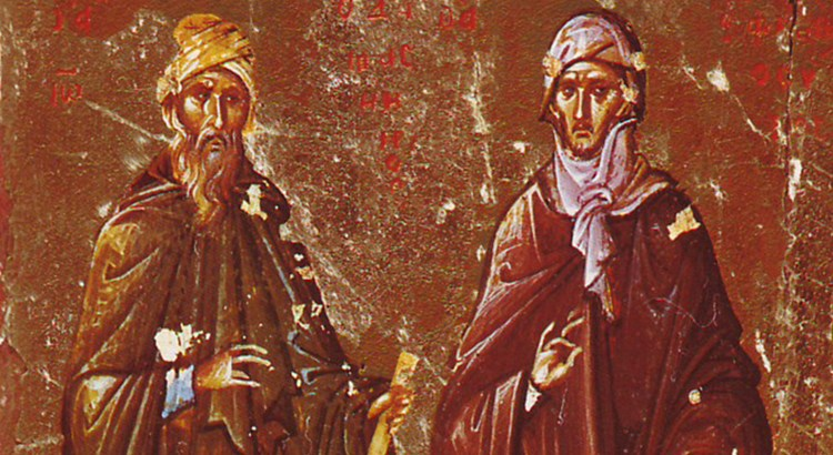 Saint John of Damascus and Saint Ephrem the Syrian