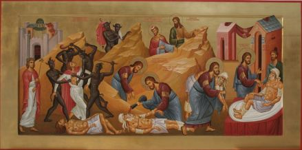 Icons of our Lord Jesus Christ as the Good Samaritan