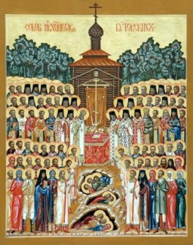 Icon of New Martyrs of Butovo