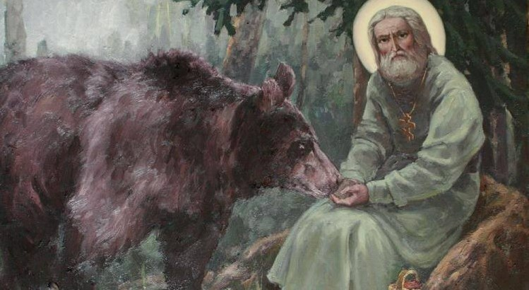 Saint Seraphim of Sarov and his bear