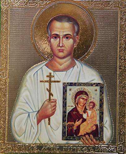 Icon of Brother Jose