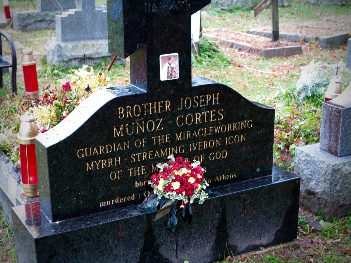 Who killed Brother Joseph? / Кто были убийцы Брата Иосифа? (English and Russian) (Video)