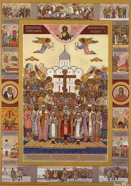 Holy New Martyrs of Russia