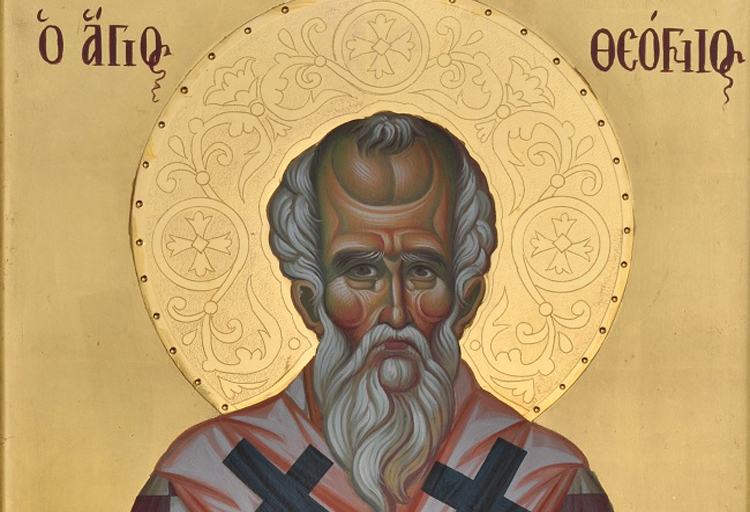 Service to Saint Theognios, Bishop of Betylion, has been Composed