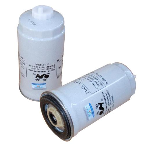 small resolution of diesel fuel filter cx 0712b autech filters daf filter iveco filter benz filter volvo filter renault filter scania filter cat filter komatsu filter thermo