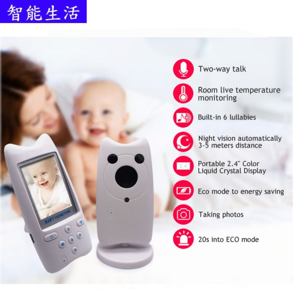 Baby Monitor with 70 Degree Angle 2.4''Color  Screen Support Two Way Audio 2