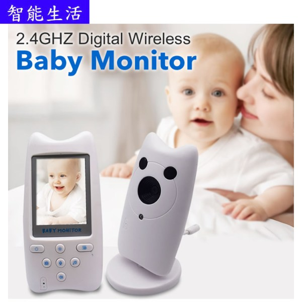 Baby Monitor with 70 Degree Angle 2.4''Color  Screen Support Two Way Audio 3