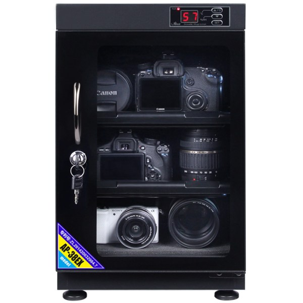 AUTENS 38L Digital Control Dehumidify Dry Cabinet Box DSLR Lens Camera Equipment Storage 2
