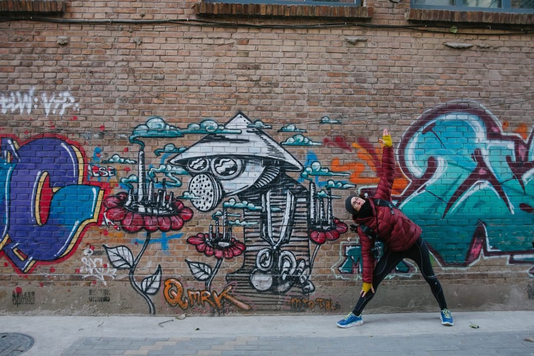 Best street art in Beijing, China