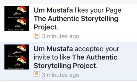 Facebook invite accepted